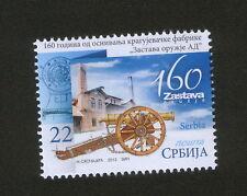 "SERBIA-160 YEARS SINCE THE FOUNDATION OF KRAGUJEVAC FACTORY""ZASTAVA ORUZJE""-2013"