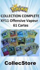 ☺ Collection Complète XY11 Offensive Vapeur : Lot de 61 Cartes Pokémon VF NEUVE