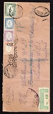 EGYPT UK 1959 OFFICIAL COVER POST NASSER REVOLT  OR EGYPTIAN GOVT