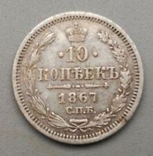 10 Kopeks 1867 SPB HI