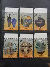 Jordan MNH Ancient Pottery Stamps