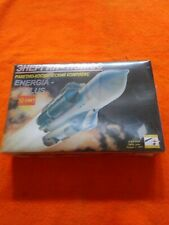 New listing Vintage Stc Start Russian Energia -Polus 1/288 Scale Plastic Model Kit