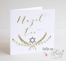MAZEL TOV Card - Good Luck Congratulations Jewish Celebrations Bar Bat Mitzvah