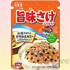 Marumiya Furikake Uma Aji Sake Tasty Salmon Rice Seasoning Japanese Food New