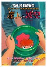 Ponyo *LARGE POSTER* Hayao Miyazaki STUDIO GHIBLI - MUST SEE ART Japanese Design