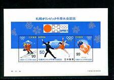 LOT 81502 NIPPON JAPAN SOUVENIR SHEET SKING SKATING SAPPORO 1972 OLYMPICS