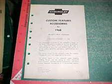 ORIGINAL 1968 CHEVROLET CUSTOM FEATURES ACCESSORIES CONFIDENTIAL PRICE SCHEDULE