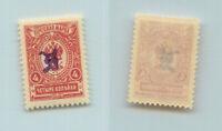 Armenia 1919 SC 64 mint violet . rtb3509