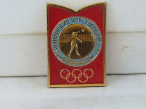 Vintage Olympic Pin - 1980 Moscow Volleyball - Stamped Pin