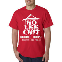 Ho Lee Chit Funny T-Shirt - Chinese Buffet Noodle House Adult Humor Holy Sh*t!