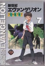 Neon Genesis Evangelion Newtype película Book 7 en japonés! 1996 japón cómic