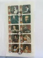 Sapporo Japan 1972 Olympics Famous Paintings stamps sheet  R25046