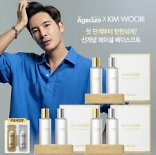 Neogen Agecure Antiager Facial Base Coat set Anti-Aging Whitening K-Beauty