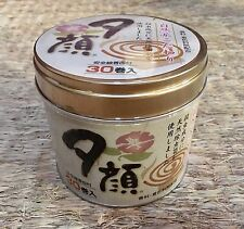 Natural Mosquito Repeller Coil Incense Burner Japanese Katori Senko 30 Coils