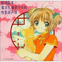Card Captor Sakura Anime Music Soundtrack Japanese CD CLAMP CardCaptor 13
