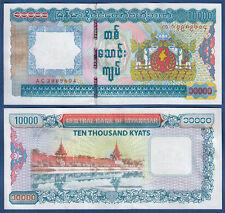 MYANMAR ( BIRMA / BURMA ) 10.000 Kyats (2012)  UNC  P.82