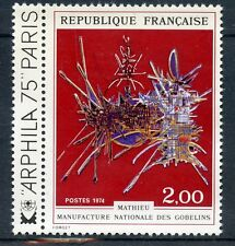 STAMP / TIMBRE FRANCE NEUF LUXE N° 1813 ** TABLEAU ART / ARPHILA 75 FOUQUET