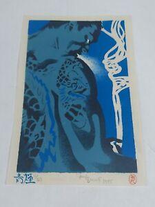 Paul Binnie (Scottish) Japanese Woodblock Tattoo Blue Smoke C 1995 Edition of 40