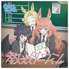 Oshiete Darwin Purely Monster Anime Collaboration Edition Centaur's worries Cd