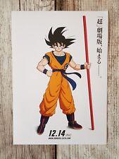 Affiche Poster du Film Movie Dragon Ball Super