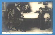 RUSSIA RUSSLAND JEWISH VINTAGE PC 1819