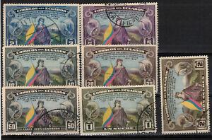ECUADOR Scott 366-372 C57-63 Used (C58*) ## 1 cent start ##
