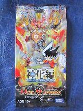 Duel Masters Japanese Cards DM-32 Evolution Saga Booster Pack