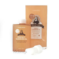 [ETUDE HOUSE] Real Art Cleansing Oil_PERFECT (Advanced) 185ml Rinishop