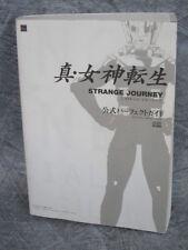 SHIN MEGAMI TENSEI Strange Journey Official Perfect Guide Book DS EB84*