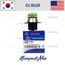 1.6L Engine Cooling Fan Resistor 253854L000 ⭐GENUINE⭐ Hyundai Accent 2015-2017