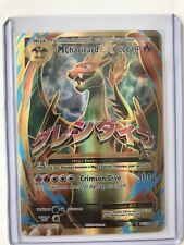 MEGA M Charizard EX FULL ART 101/108 Evolutions NM Pokemon Card Ultra Rare REAL