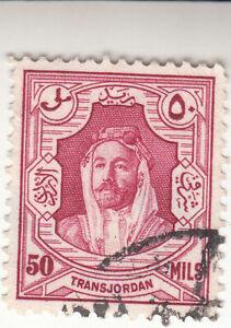 TRANSJORDAN 1930. Emir Abdullah Allah bin al-Hussein. Used NG