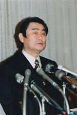 1997 Original Photo Japan Yoshihiko Izumitani Mitsubishi Oil Company Tokyo PANA