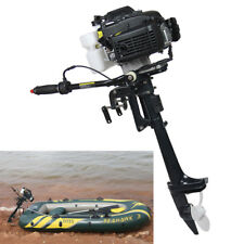 4 Stroke 4 HP Heavy Duty Outboard Motor 44CC Boat Engine With Air Cooling System