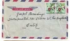 1953 Leopoldville Belgian Congo Airmail to Los Angeles Flowers #277 Pair