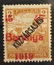 "Hungary Baranya 2 F ""Koztarsasag"" ""1919 Baranja"" black/red OVPT MNHOG VF X3/1*"