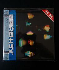 U.K. - U.K. (Same) japanische SHM Mini LP Style CD NEU - Jobson, Wetton, Bozzio