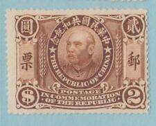 CHINA 200 YUAN SHIH KAI 1912 MINT  HINGED OG * EXPERT MARK NO FAULTS VERY FINE !