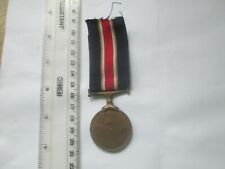 More details for unidentified medal from nepal police medal for meritorious service? 1966?
