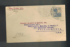 1920 Batavia Netherlands indies Bank of Taiwan Cover to USA Philatelic Monthly