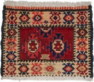 2X2 Vintage Tribal Design Hand-Knotted Small Square Oriental Rug Carpet 1'5X1'10