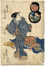 More details for japanese woodblock print by kunisada