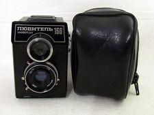 LUBITEL-166 UNIVERSAL LOMO Vintage USSR Soviet TLR 6x6cm Camera copy VOIGTLANDER