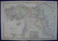TURKEY IN ASIA, CYPRUS, MIDDLE EAST, original antique atlas map, Blackie, 1884