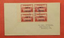 Dr Who 1946 Newfoundland Canada Overprint St Johns To Usa C219243