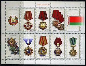 2008. Belarus. Orders. M/sheet. MNH