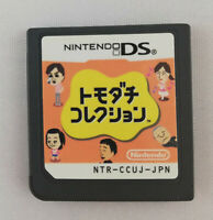 Tomodachi Collection - Nintendo DS - NTR-CCUJ-JPN - 2010 - Japan Import