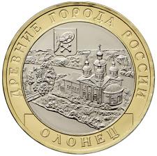 RUSIA: 10 rublos bimetalica 2017 Olonets, the Republic of Karelia