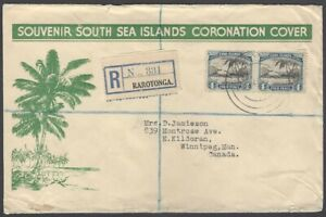 Cook Is 1932 4d p.14 pair 1941 regd cover to Canada SG 103a £110 (x 4 on cover)