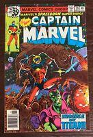 Captain Marvel 59. 1st Appearance Elysius.